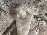 Шаль Ромбики ш-00422-А, цвет: жемчужный, оренбургский пуховый платок, фото 5