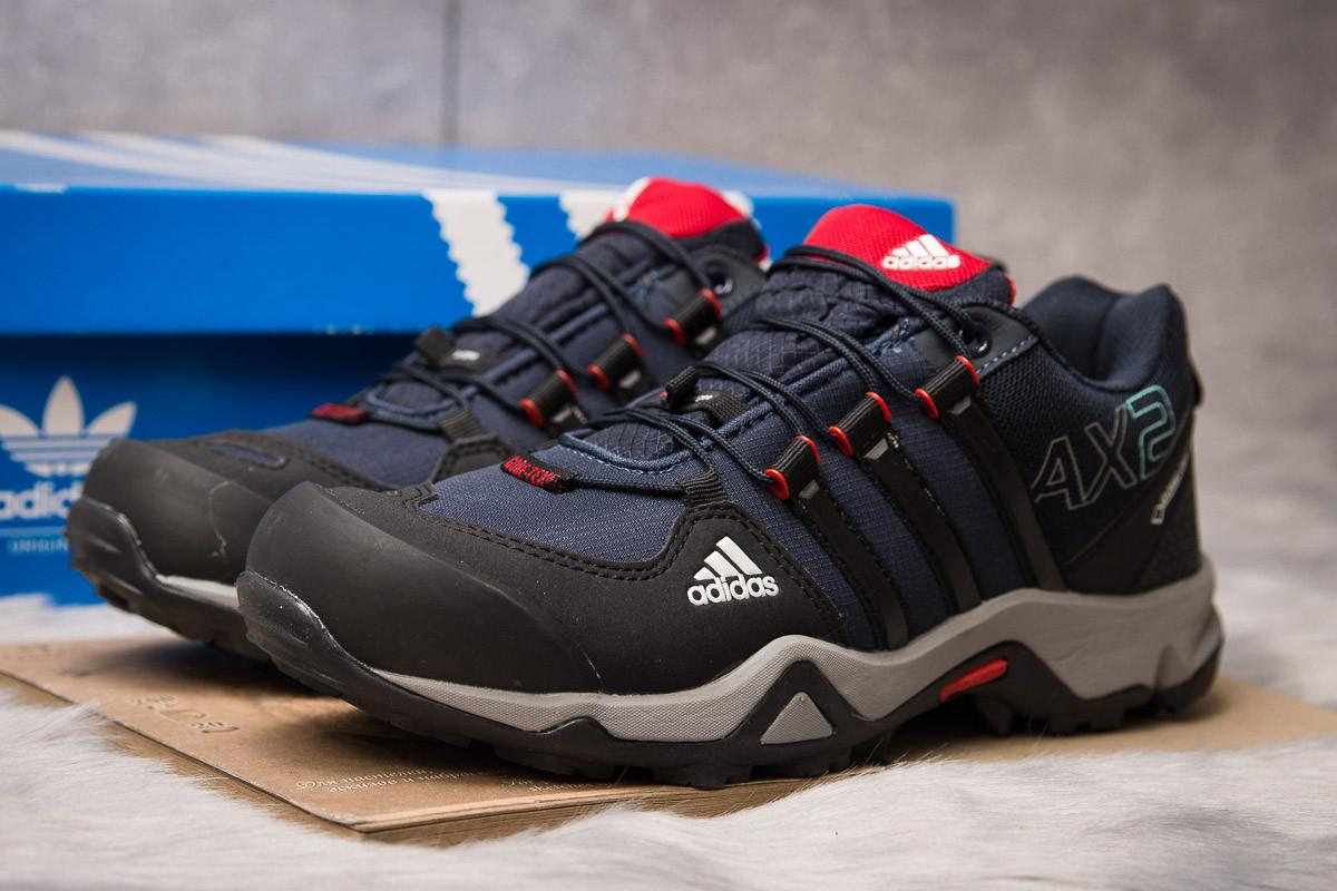 Кроссовки мужские Adidas AX2, темно-синие (15203) размеры в наличии ►(нет на складе)