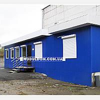 Мобильный офис (7 х 3.5 м.), пристройка