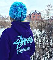 Худи Stussy Фиолетовая