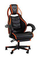 Кресло компьютерное геймерское раскладное черно- оранжевое (подставка для ног)