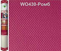 Обои стекловолоконные WELLTON OPTIMA декоративные Ромб-WO430 , 25 кв.м