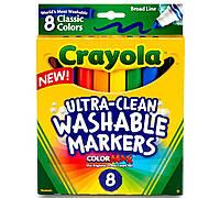 Фломастеры Сrayola широкие легкосмываемые Broad Line Washable Markers 8 шт.