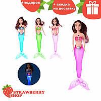 Кукла для девочек A 009-7 Русалка с темно-розовым светящимся хвостом   русалочка   светящаяся куколка