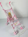Коляска трость для куклы DeCuevas 90028 Марита, фото 3