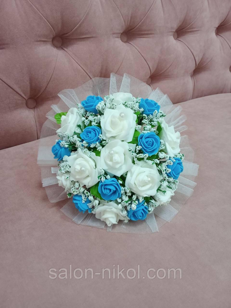 Свадебный букет-дублер для невесты лазурного цвета
