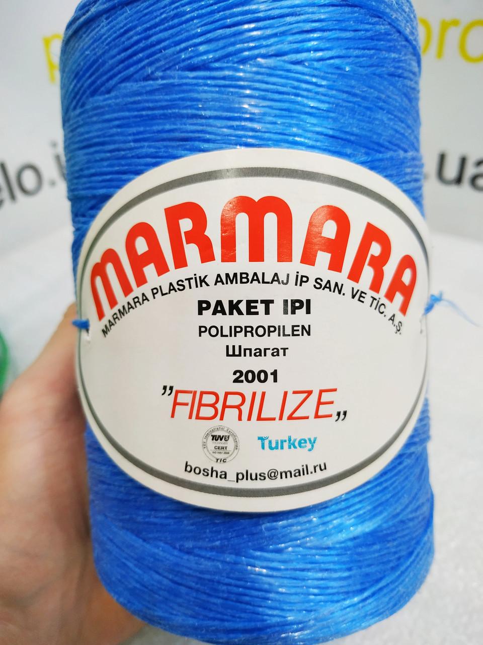 """Шпагат поліпропіленовий. Тепличний. """"Marmara"""". 250 гр.\ 275м. Туреччина"""