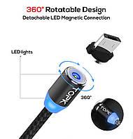 Магнитный USB Type C кабель 360° фирмы Topk