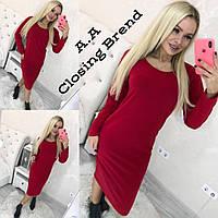 Женское ангоровое нарядное платье большие размеры АР0900, фото 1