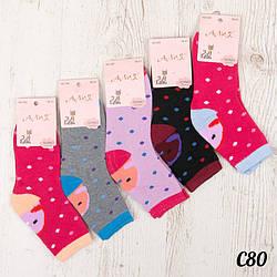 Термошкарпетки підліткові для дівчинки Алія C80 | 12 шт.