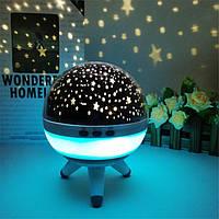 Проектор звездного неба Космический Шар White