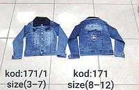 Джинсовая курточка 3-7 утеплённые