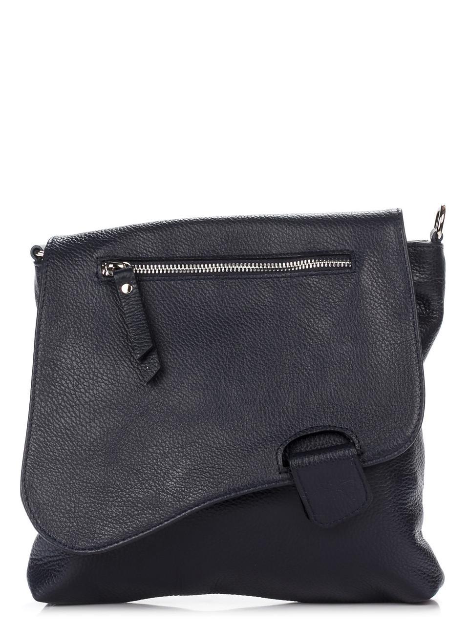 Женская кожаная сумка VILMA Diva's Bag цвет темно-синий