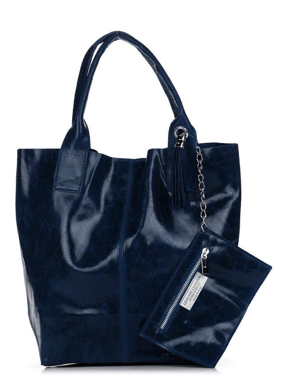Женская кожаная сумка BRIGIDA Diva's Bag цвет темно-синий