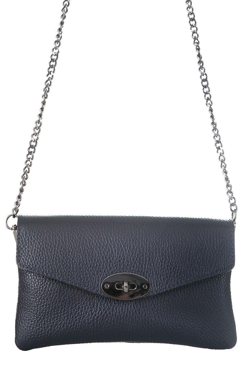 Женская сумка BERTA  из кожи Diva's Bag цвет темно-синий ШхВхГ 22х13,5х2 см