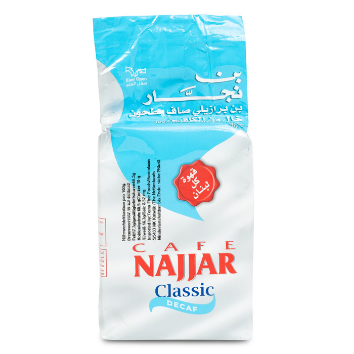 Кофе Декаф без кофеина Najjar Decaf Classic 200 грамм