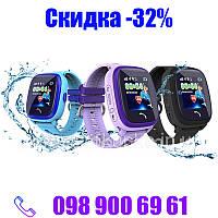 Водонепроницаемые Умные Детские Часы Smart Baby Watch DF25 (Q100 Aqua/Q300) с GPS трекером