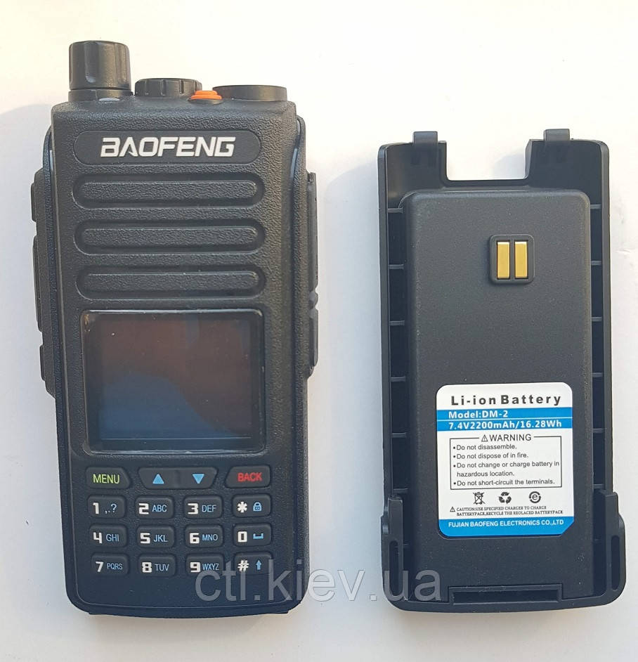 BAOFENG DM-1702 GPS VHF/UHF