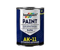 Краска для бетонных полов KOMPOZIT АК-11 акриловая белая,1кг