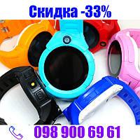 Детские умные часы c GPS трекером Smart Baby Watch Q360 (3 Цвета)
