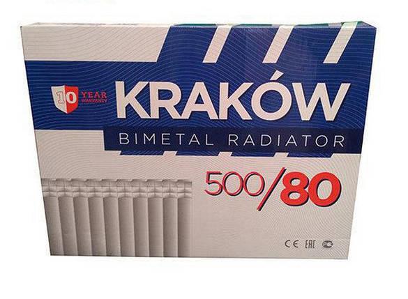 Радиатор алюминиевый Krakow 500/80, фото 2