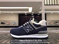 Женские зимние кроссовки New Balance WL574 (с мехом)