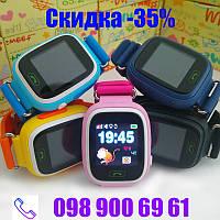 Оригинальные Умные Детские Часы с GPS трекером Smart Baby Watch Q100