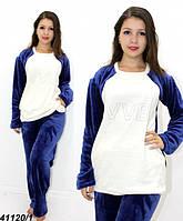 Теплая махровая пижама подростковая синяя с белым 146,158,164 рост