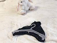 Матовые пластмассовая вешалка плечико 31,5см с зубцами комплектов нижнего белья и купальников