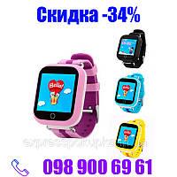 Умные детские часы с GPS трекером Smart Baby Watch Q100S/Q750 2 Цвета (GPS+LBS+WIFI)