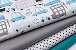 """Бязь польская """"Бирюзово-серые и голубые автобусы и машины"""" на белом фоне (2424), фото 6"""
