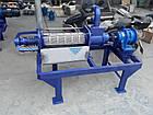 Шнековий екструзійний твердотільний сепаратор Tongda Fertilizer Machine, фото 3