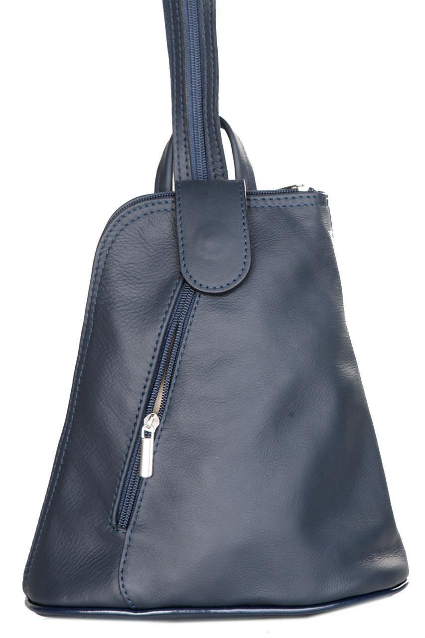 Женская кожаная сумка ALGISA Diva's Bag цвет синий