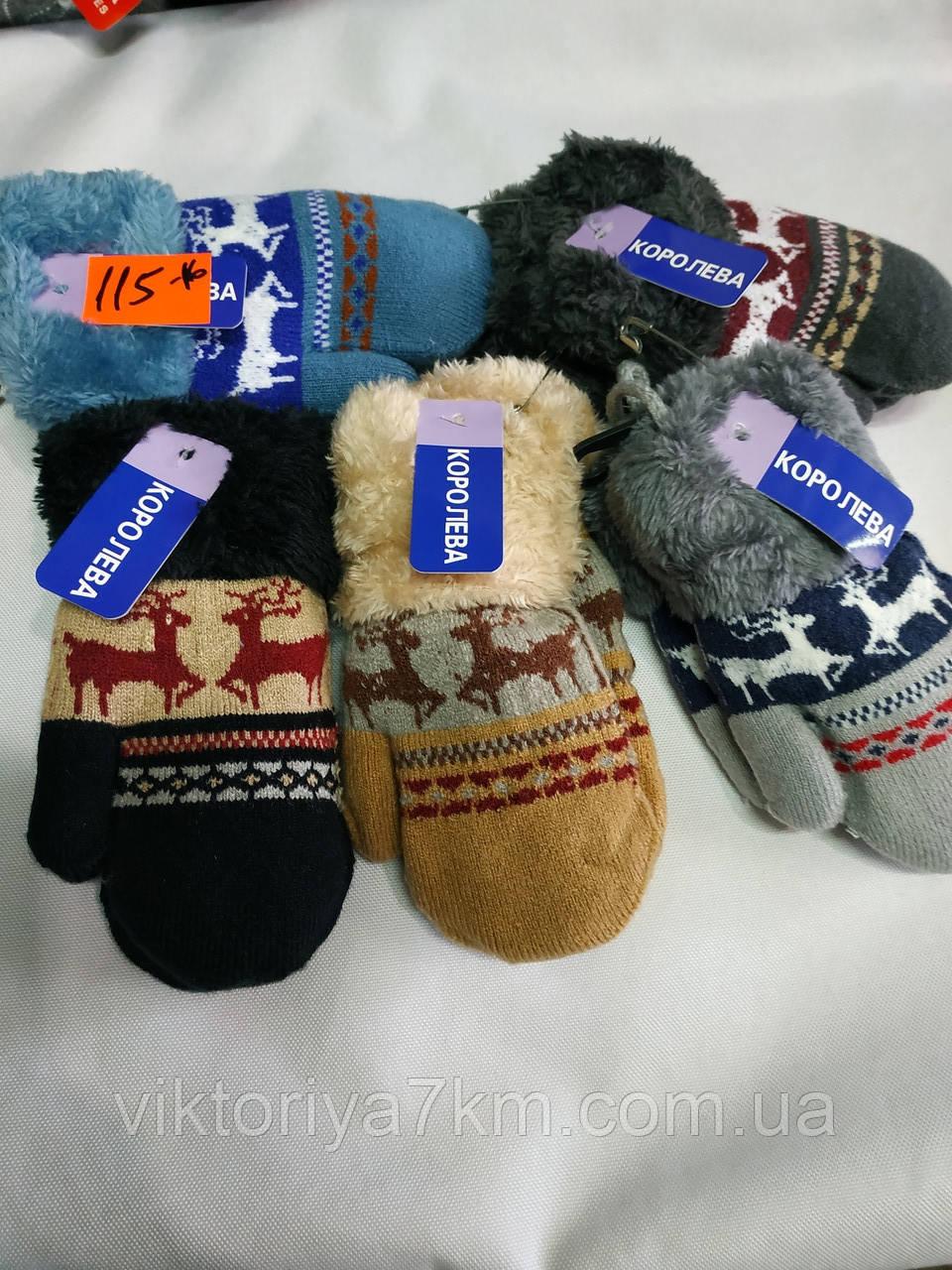 """Перчатки-варежки детские теплые (1-4 года) """"Gippi"""" RS1-176"""