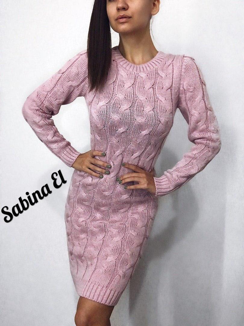 Женское стильное вязаное платье,цвет пудра