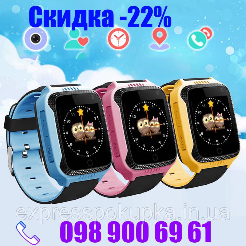 Розумні дитячі годинник з GPS трекером Smart Baby Watch Q529 (3 Кольори)