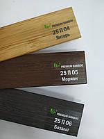 Жалюзи бамбуковые Premium Bamboo 25 мм