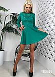 Женское трикотажное платье с жемчугом и юбкой-солнце (в расцветках), фото 8