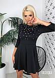Женское трикотажное платье с жемчугом и юбкой-солнце (в расцветках), фото 7