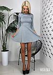 Женское трикотажное платье с жемчугом и юбкой-солнце (в расцветках), фото 9