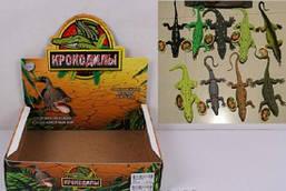 Рептилии (тянучки) 7207 Joy Toy
