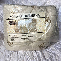 Теплое зимнее полуторное одеяло на овчине Пур-Вул  150*210