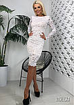 Женское гипюровое платье до колен (в расцветках), фото 2