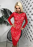 Женское гипюровое платье до колен (в расцветках), фото 4