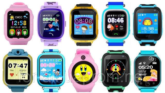 Ajnj детские часы с GPS трекером