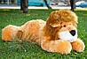 Плюшевый лев Симба лежащий, длина 110 см, фото 5