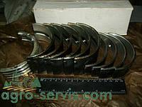 Вкладыши коренные СМД-18 СМД-20-22 Тамбов (Все Размеры)