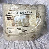Теплое зимнее одеяло на овчине Пур-Вул евроразмер