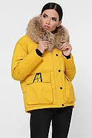 Куртка женская зимняя короткая с меховым капюшоном 1992