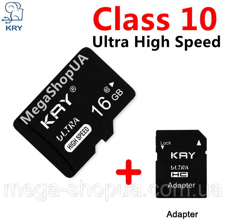 Карта памяти 16GB microSD Class 10 + SD-adapter. Карта памяти микро сд 16 гб KRY Ultra High Speed WE43Q